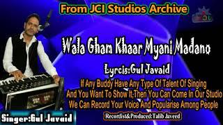 Video New Kashmiri Folk SonG By Gul Javaid Lyrcis By Gul Javiad&NelofaR Full HD download MP3, 3GP, MP4, WEBM, AVI, FLV Mei 2018