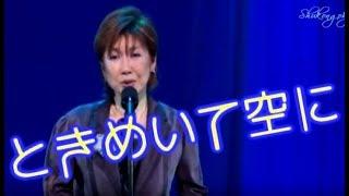 高橋真梨子 再生リスト https://www.youtube.com/playlist?list=PLaPsPu...