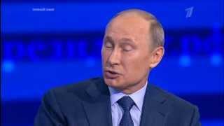 ''Неудобный'' вопрос Венедиктова Путину (Прямая линия 2013)
