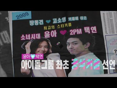 【TVPP】2PM - Love Song Medley (with SNSD) [1/3], 투피엠 - 러브 송 메들리 (with 소녀시대) [1/3] @ 2009 KMF