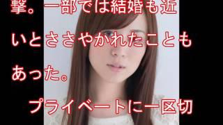 真剣交際中だった俳優の福士誠治(33)と女優の比嘉愛未(30)が昨...