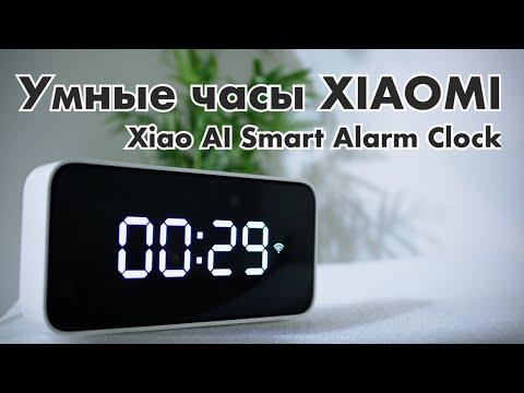 Будильник Xiaomi AI Smart Alarm Clock с интеллектуальным ассистентом на сколько полезен в России?