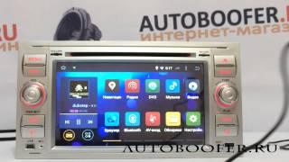 Видеообзор штатной магнитолы для Ford Focus 2 (Android 4.4.4)(Видеообзор штатной магнитолы для Ford Focus 2 (Android 4.4.4), 2015-06-20T10:27:24.000Z)