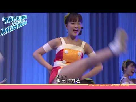 近畿大学入学式 2019.04.06