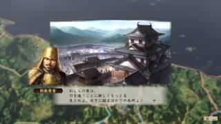 信長の野望 戦国立志伝 [羽柴秀吉] 鳥取城攻め 鳥取城 検索動画 4