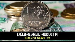 Курс рубля упал после ракетного ультиматума США