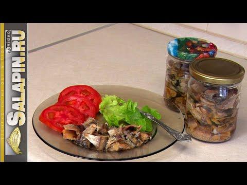 Домашние консервы из мелкой рыбы в автоклаве [salapinru]