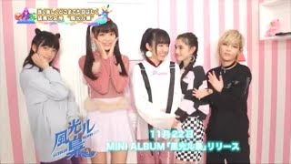 MV『翼 -TSUBASA-』 https://youtu.be/mBLhLhJiR0M 風光ル梟の動画は少...