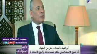أبو الغيط: إيران تدبر لتدمير المنطقة العربية.. فيديو