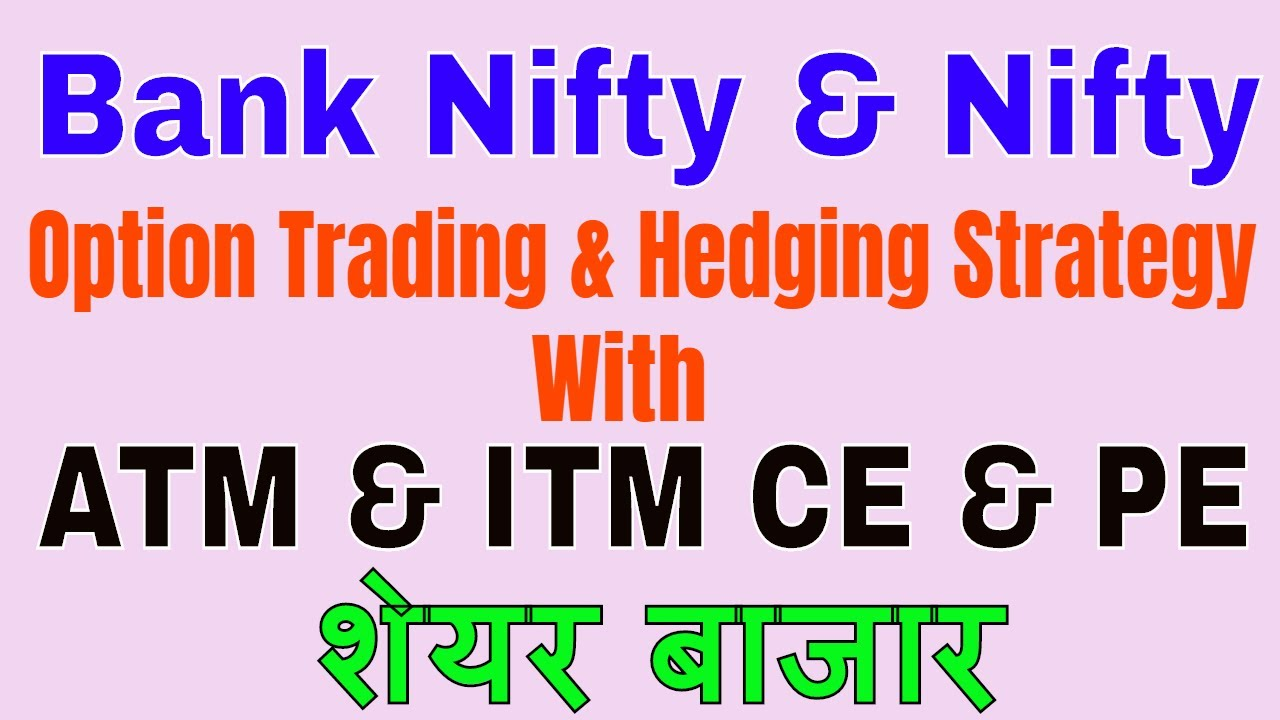Make Nifty Options Intraday Training Pay For Itself with ₹/Day Earning