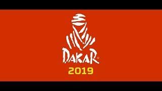 «Дакар-2019». Дневник от 08.01.2019