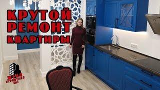 Дизайн квартир в СПб / Отделка квартиры Питер