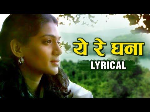 Dating site for free in ghana lyrics
