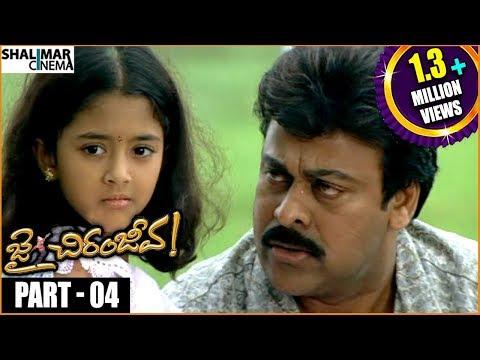 Jai Chiranjeeva Telugu Movie Part 04/11 ||...
