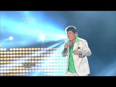 남진 - 님과 함께(Nam Jin-With You)_EXPO POP Festival(1부)#14