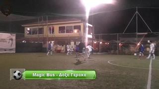 Magic Bus  vs  Δοξα Γερακα