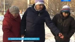 В селе Новогеоргиевка Октябрьского района замерзает пятиэтажный дом