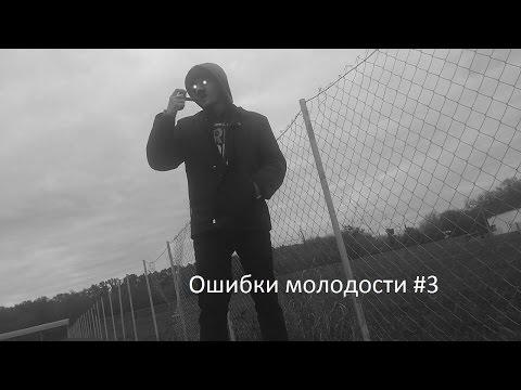 Алекс Каменев. Макс Вольф 4. Барон. читать онлайн