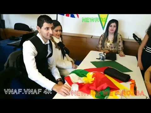 Kurdê rojava çajna newrozê bi hevra pîroz dikin li bajarê Bristol England 2017  عيد نوروز بريطانيا ب