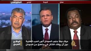 الواقع العربي- لماذا غاب العرب عن قضايا السودان؟