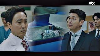 """""""당신들이 죽였네-!"""" 의료사고 의혹 조여가는 조승우(Cho Seung-woo) 라이프(Life) 4회"""