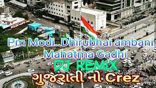 DJ HD | Remix Gujarati No Craze | RAJAL BAROT | ગુજરાતી નો CRAZE | Mohan.N.D