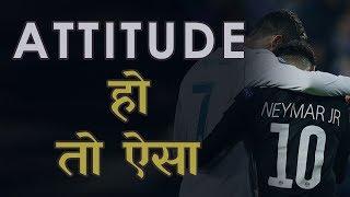 ऐसी बनाओ अपनी सोच | POSITIVE ATTITUDE | REAL ATTITUDE | MOTIVATIONAL VIDEO | Never Quit