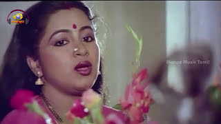 Love Song of the Day   Kanni Manam Video Song   Manamagale Vaa Movie   Prabhu   Radhika