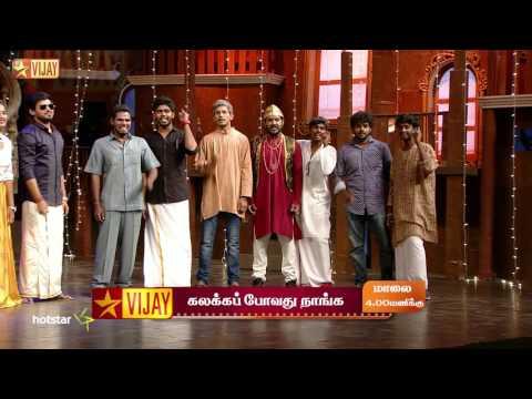 Tamil New Year Special Show Kalakka Povathu Naanga Promo 14-04-2017 Vijay TV Show Online