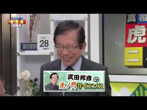 『反証と科学』from 虎ノ門サイエンス
