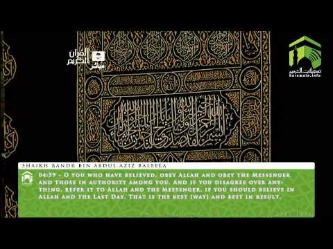 Surah An-Nisa' Ayah 59