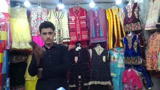 Daily Shopping Life in Peshawar(2)