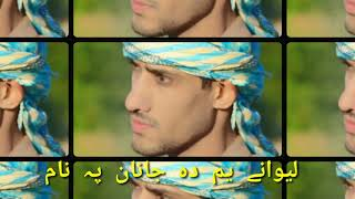 Qarara Rasha Pashto song WhatsApp status #Kundi_Entrprises❤️