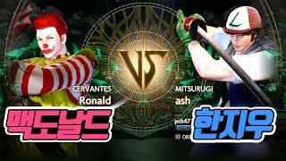 햄버거 마스터 vs 포켓몬 마스터
