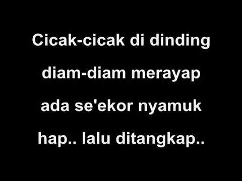 Cover Lagu Cicak - Cicak Di Dinding || Karaoke Lirik Lagu Anak || Aplikasi OMB PC