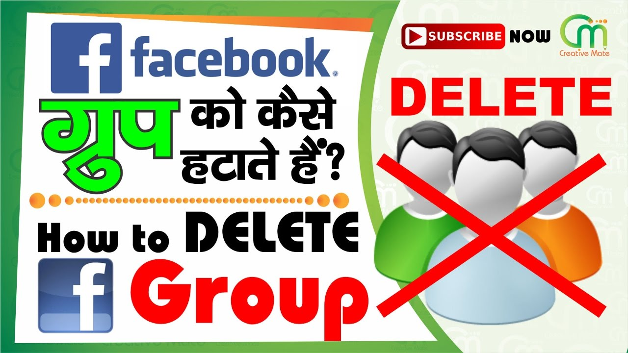 How To Delete A Facebook Group In Hindi  Leave A Group In Facebook