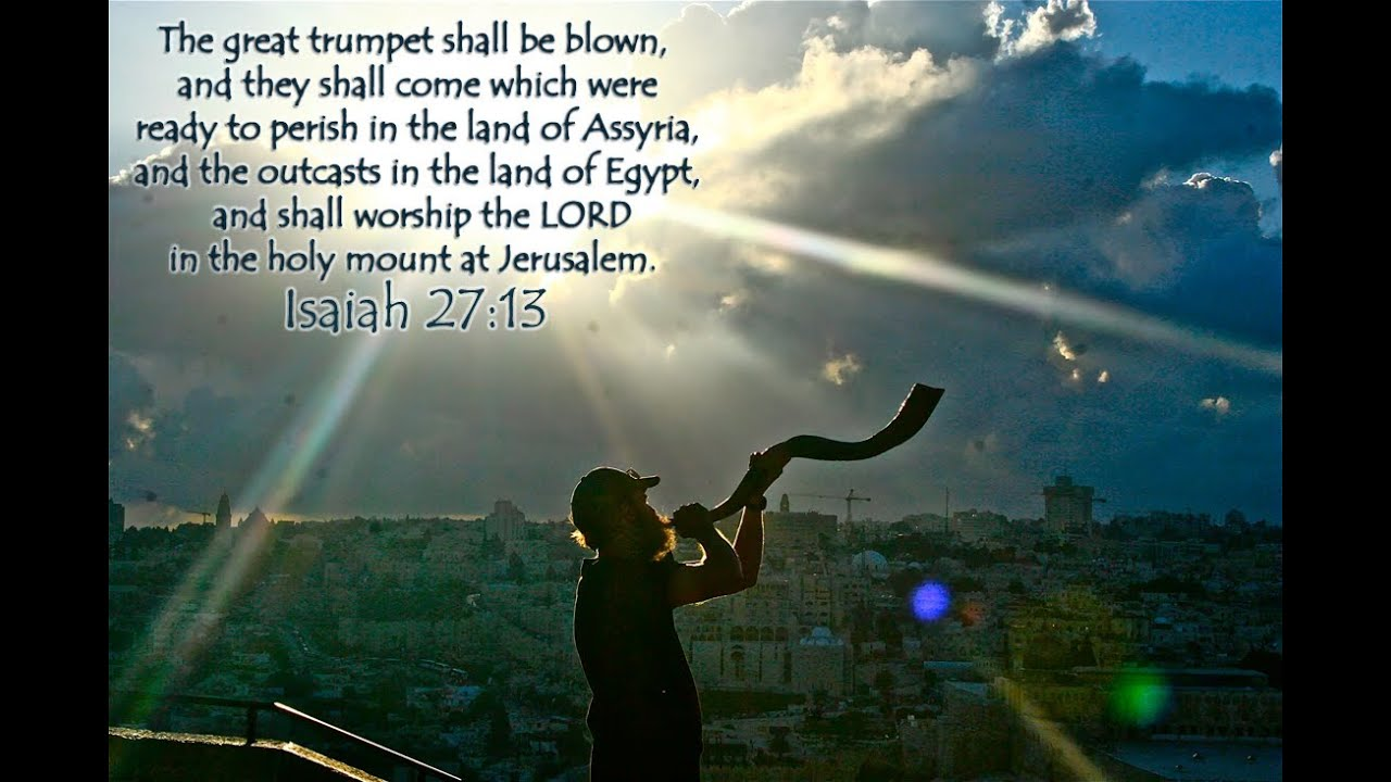 Am yisrael chai quot dance jerusalem israel youtube