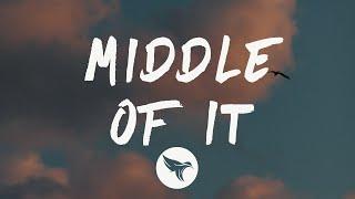 Meek Mill - Middle Of It (Lyrics) Feat. Vory