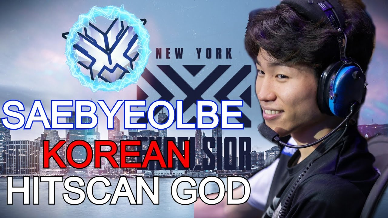 Download BEST OF SAEBYEOLBE - KOREAN HITSCAN GOD | Overwatch Saebyeolbe Montage & Esports Facts