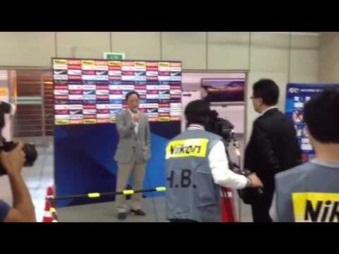 Interview with Ulsan Hyundai's Coach: AFC Champions League (Round of 16)