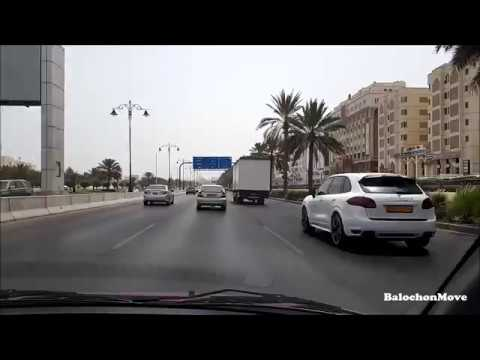 MUSCAT CITY : Driving Through Sultan Qaboos Street