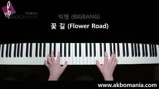 빅뱅(BIGBANG) - 꽃 길(Flower Road) piano cover