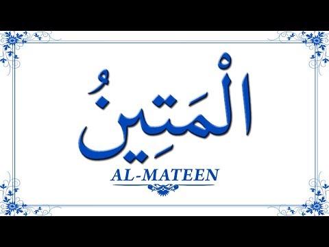 Baixar Al Mateen - Download Al Mateen   DL Músicas