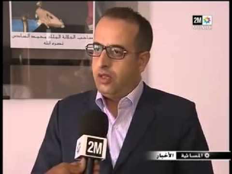 حزب النهضة ينظم مؤتمره الوطني الثاني بالرباط