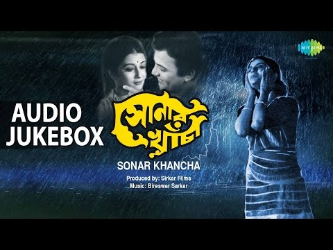 Sonar Khancha (1973) : Movie Songs | Bengali Film Hits | Audio Jukebox