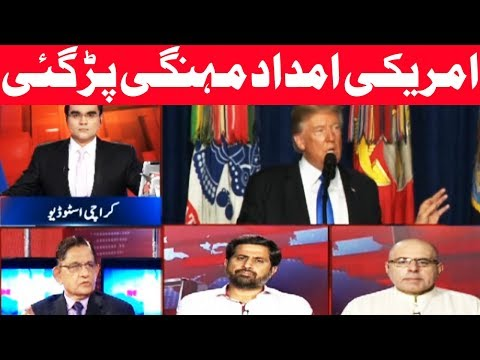Be Naqaab -14 September 2017 - Abb Tak News