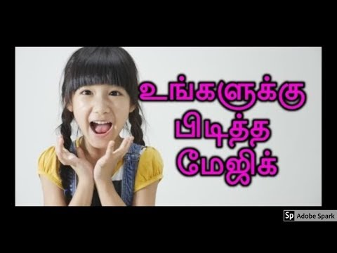 ONLINE MAGIC TRICKS TAMIL I ONLINE TAMIL MAGIC #21 I Confusing 4 cards @MagicVijay