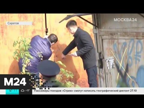 Тысячи жителей Саратова пришли проститься с убитой девочкой - Москва 24