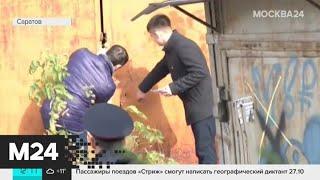 Смотреть видео Тысячи жителей Саратова пришли проститься с убитой девочкой - Москва 24 онлайн