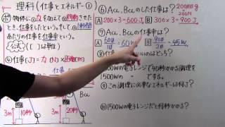 前回 【https://www.youtube.com/watch?v=XDes2-R3gR0&index=9&list=PLK...